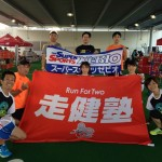 SHOES CIRCUIT MORINOMIYA meets Health Aid AIRTRACK