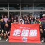ランニング教室 in岡山