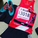 明日3月19日は、福山マラソン!!