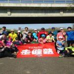 マラソン完走プロジェクトin旭川