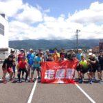 マラソン完走プロジェクトin松本