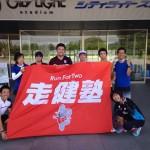 岡山での第1回ランニング教室開催