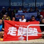 金沢マラソンに向けて、金沢市でのランニング教室を開催しました