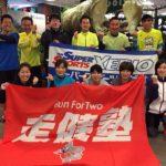 京都マラソンに向けたランニング教室